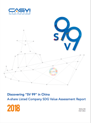 "Discovering ""SV 99"" in China(2018)"