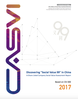 "Discovering ""SV 99"" in China(2017)"